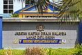 Lahad-Datu Sabah Jabatan-Kastam-Diraja-Malaysia-01.jpg