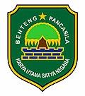 Lambang Kabupaten Subang