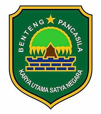 Subang Regency - Image: Lambang Kabupaten Subang