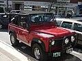 Land Rover Defender (3517379118).jpg