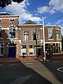 Leiden - Korevaarstraat 32.jpg