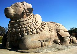 A statue of Nandi at Lepakshi