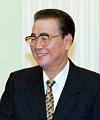 Li Peng - Image: Li Peng
