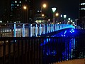 Light up of Tamae Bridge.JPG