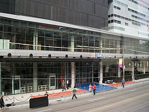 2011 Toronto International Film Festival - The TIFF Bell Lightbox had its formal opening on September 12, 2010, during the 2010 festival. This shot was taken the day before the opening.