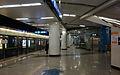 Liuliqiao Station Platform (Line 9) 20131105.jpg