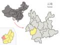 Location of Zhenkang within Yunnan (China).png