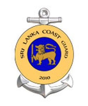 Sri Lanka Coast Guard - Image: Logo SLCG