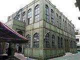 Taoyuan 5th district