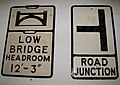 Low Bridge and Road Junction Pre-Worboys road signs Coventry Transport Museum.jpg