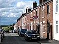 Lower half of Diglake Street - geograph.org.uk - 871402.jpg