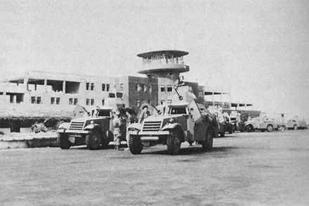 Israeli armored vehicles in Lydda airport after the town's capture by Israeli forces. LyddaAirportCapture.png