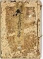 MET LC-JIB 165 001.jpg
