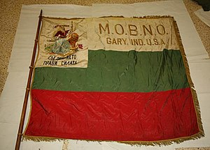 Macedonian Patriotic Organization - The flag of the 6th Ohrid Battalion of the Macedono-Adrianopolita Volunteer Corps in Bulgarian army during the Balkan wars. It depicts Bulgarian flag and was brought from Gary, Indiana by immigrants volunteers. The abbreviation MOBNO is readable on it (Macedonian-Adrianopolitan Bulgarian People's Organization).