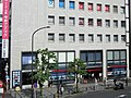 MUFG Bank Tachikawa Branch & Tachikawa Chuo Branch.jpg