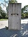 Mahnmal gegen Zwangsarbeit während der NS-Zeit, Kampdeich, Hamburg-Bergedorf (1).jpg