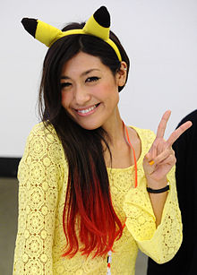 Maiko Katagiri - Lucca Comics and Games 2012.jpg