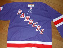 Photo du maillot bleu des Rangers
