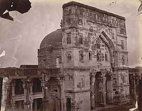Main façade of the Lal Darwaza Mosque, Jaunpur, Beglar, Joseph David, 1870s.jpg