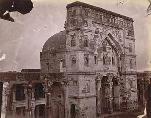 Lal Darwaza Masjid, Jaunpur - Main façade of the Lal Darwaza Mosque