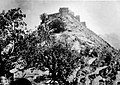 Malaun Fort.jpg