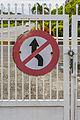 Malaysia Traffic-signs Regulatory-sign-12.jpg