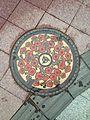 Manhole cover of Itoigawa, Niigata.jpg