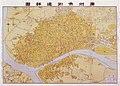 Map of Guangzhou 1948 (2).jpg