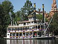 MarkTwainRiverboat50th DL.jpg