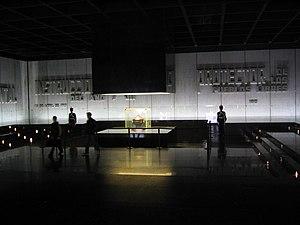 Artigas Mausoleum - The Artigas Mausoleum