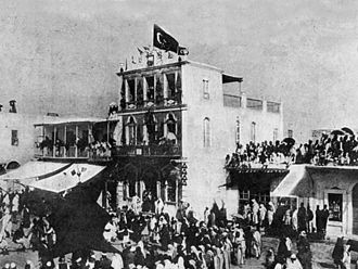 Benghazi - The Ottoman flag is raised during Mawlid celebrations in Benghazi in 1896.