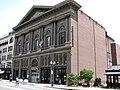 Mechanics Hall, Worcester MA.jpg