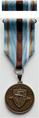 Medaile Za zásluhy o bezpečnost (GIBS).png