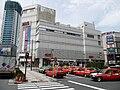 Meguro station east exit.jpg
