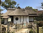 Meigetsutei Teahouse in Shukkei Garden 2.jpg