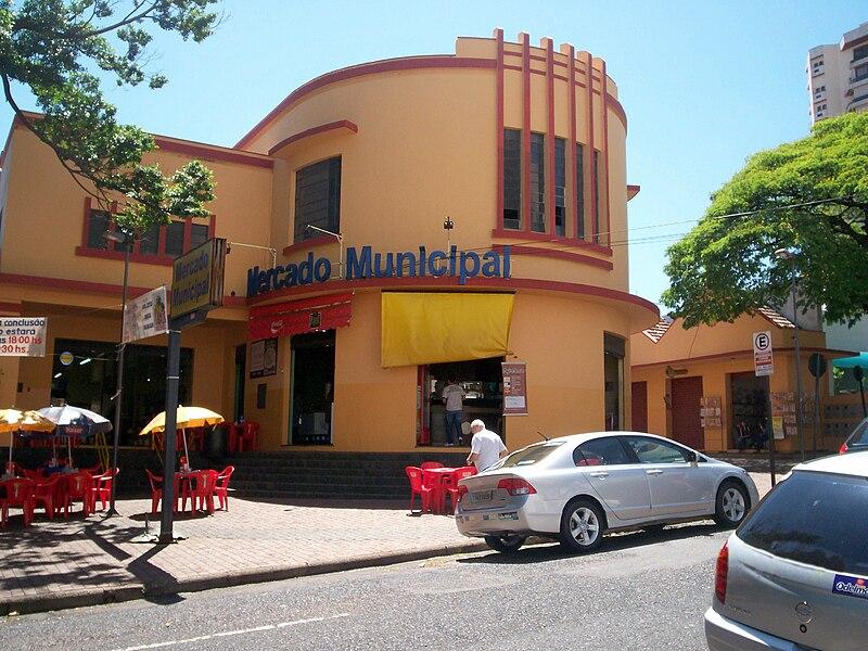 Ficheiro:Mercado Municipal Uberlandia.JPG