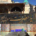 Mevlana Museum (Green Mausoleum) in Konya Turkey By Mardetanha (18).JPG