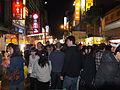 Miaokou Night Market 20120205b.jpg