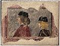 Michele coltellini, garofalo e nicolò pisano, storie della vergine e ritratti di committenti, 1499, dall'oratorio di s.m. della concezione o della scala a ferrara 10.jpg