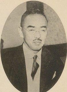 Michio Yuzawa Japanese bureaucrat, cabinet minister