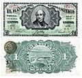 Miguel Hidalgo Banknote 1914.jpg