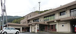 Mihara village hall.JPG