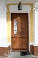 Mikhail Bulgakov's museum entrance.JPG
