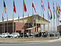 Military terminal at Kabul International Airport.jpg