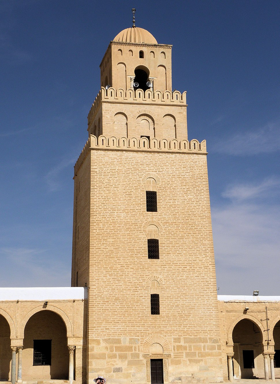 Minaret of the Great Mosque of Kairouan, Tunisia