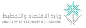 Ministry of Economy and Planning Logo.png