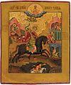 Miracle of st. Dmitry.jpg