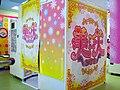 Misaki Purikura Machine.jpg