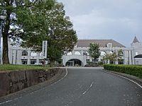Misato Town Chuo Office.JPG