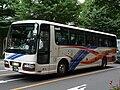 Miyagikotsu-640.jpg